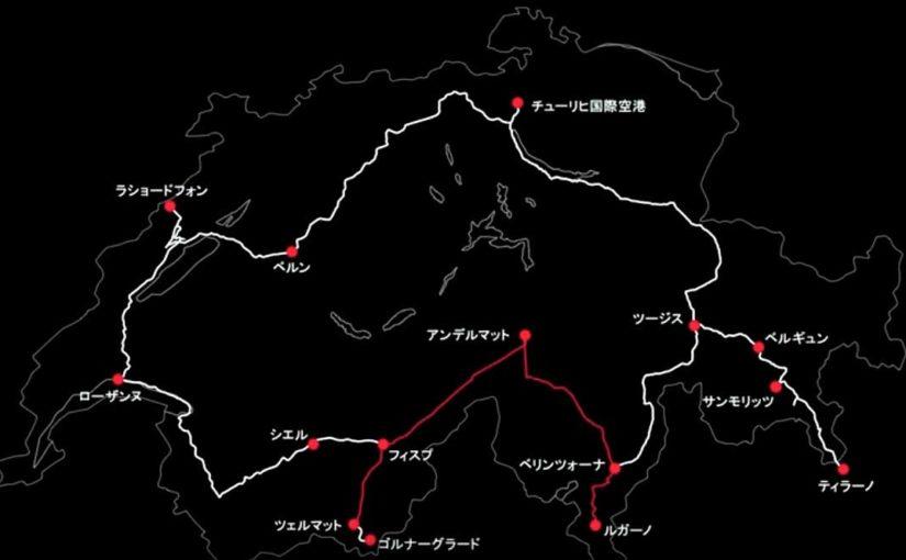 スイス 鉄道と自転車の旅 Day4:(1) ベリンツォーナの古城を巡りフルカ峠の麓へ