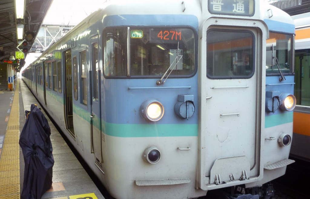 06:05 中央線高尾駅