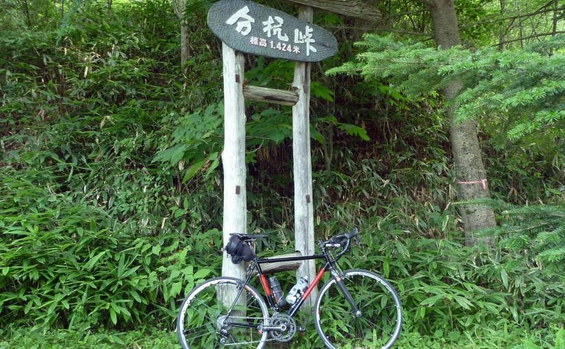 秋葉街道 (1)茅野〜大鹿村