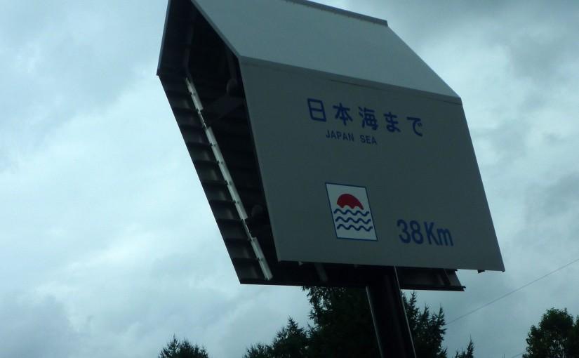 直江津集合2013(1)渋谷〜軽井沢187km