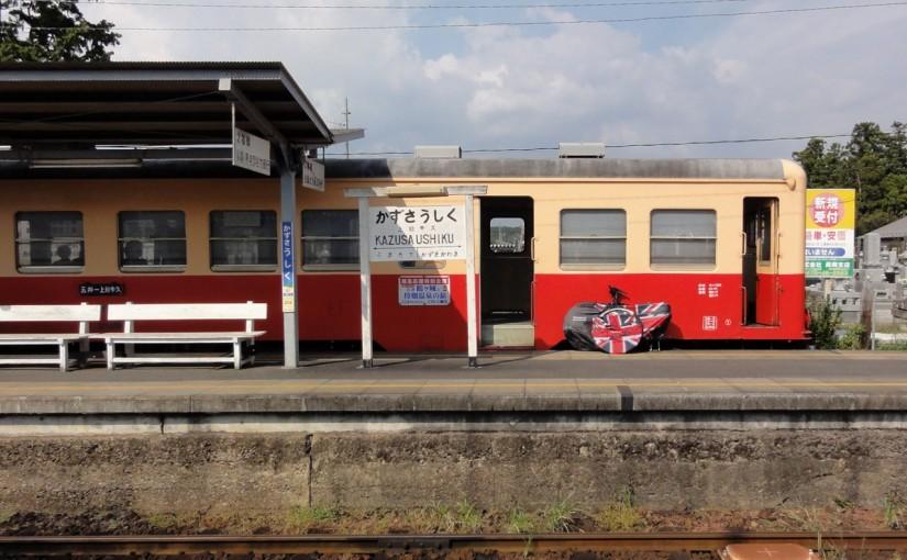 【房総サイクルトレイン】ローカル線・小湊鐵道に乗って房総半島をツーリング