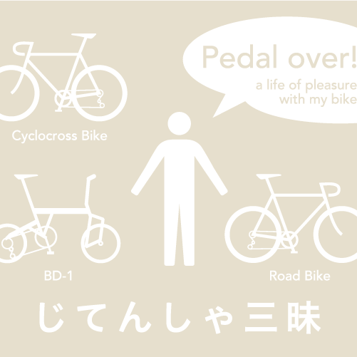 pedal_over