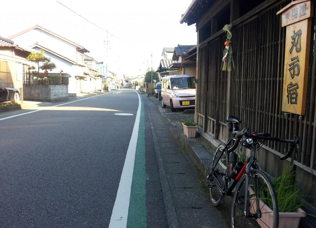 14:41pm@丸子宿(静岡県静岡市駿河区)