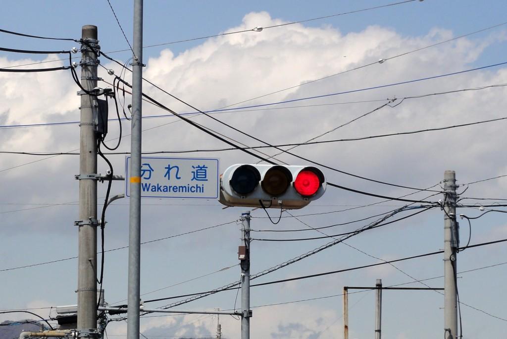 karasawa_omotetanzawa_02