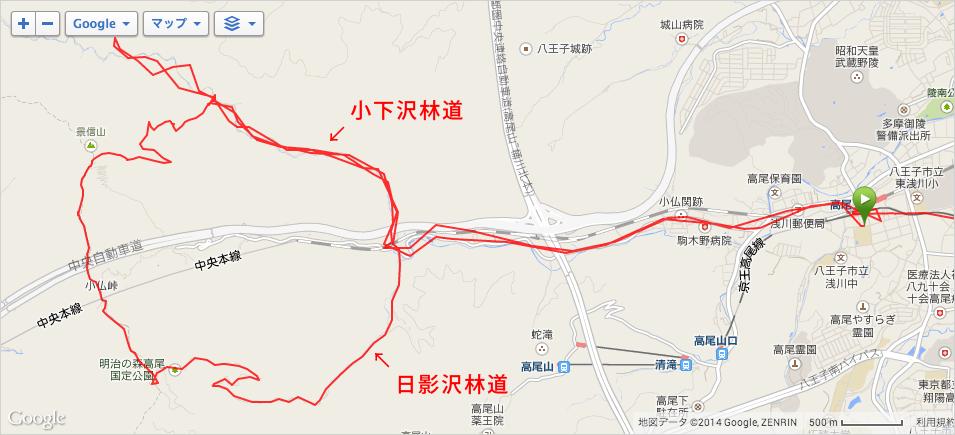 rindo_hikagesawa