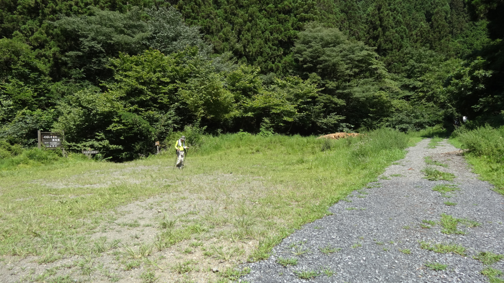 景信山、小仏峠への入り口 クリックで拡大します
