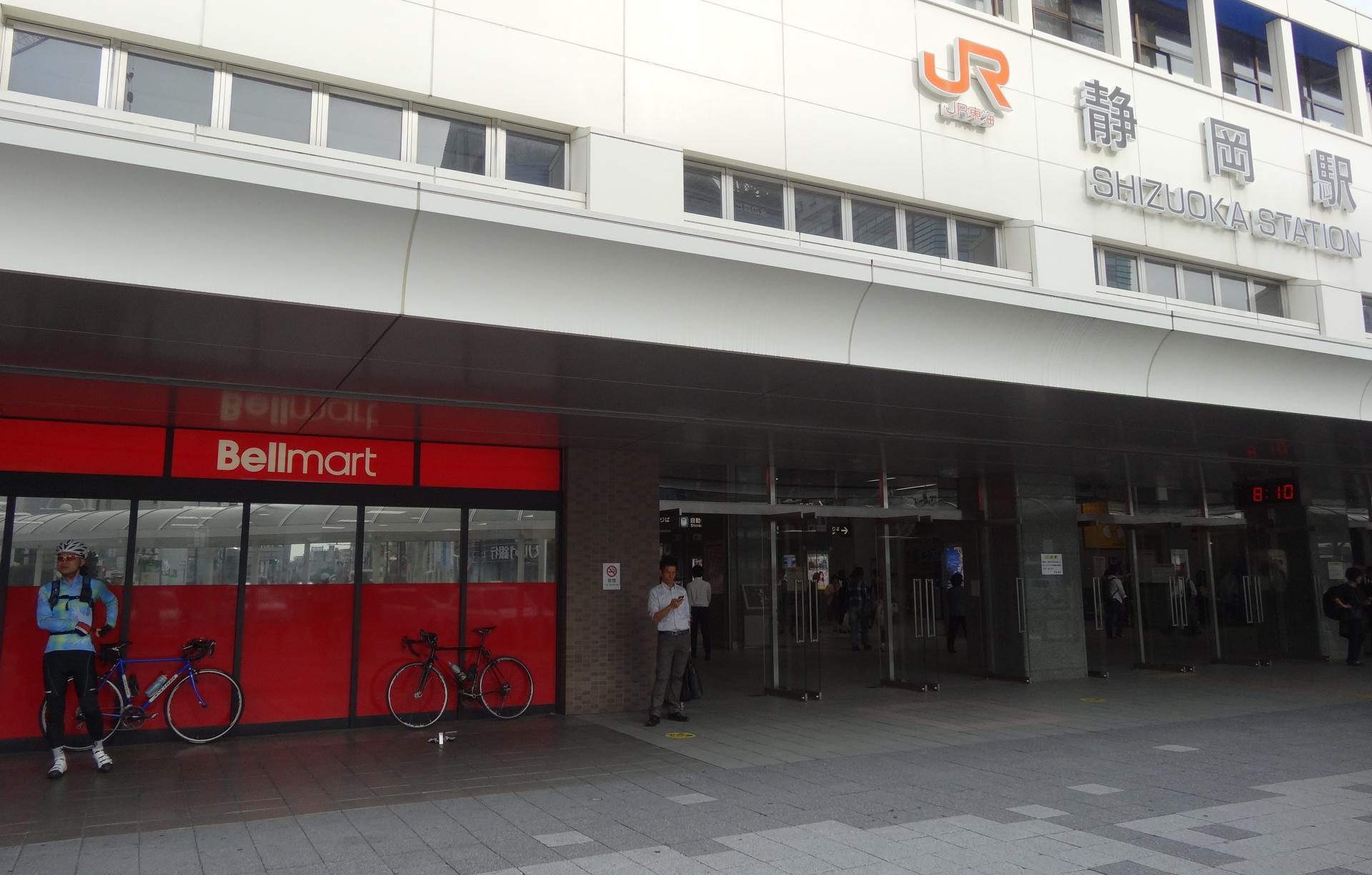 7:54 静岡駅に到着