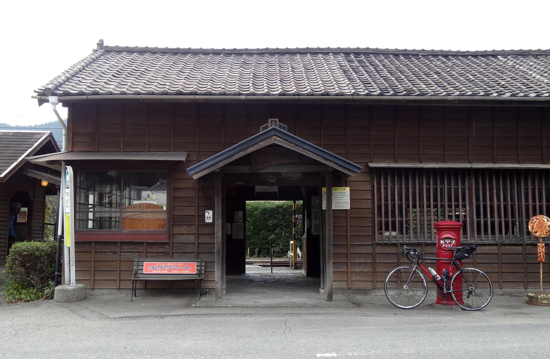 大井川鉄道 下泉駅