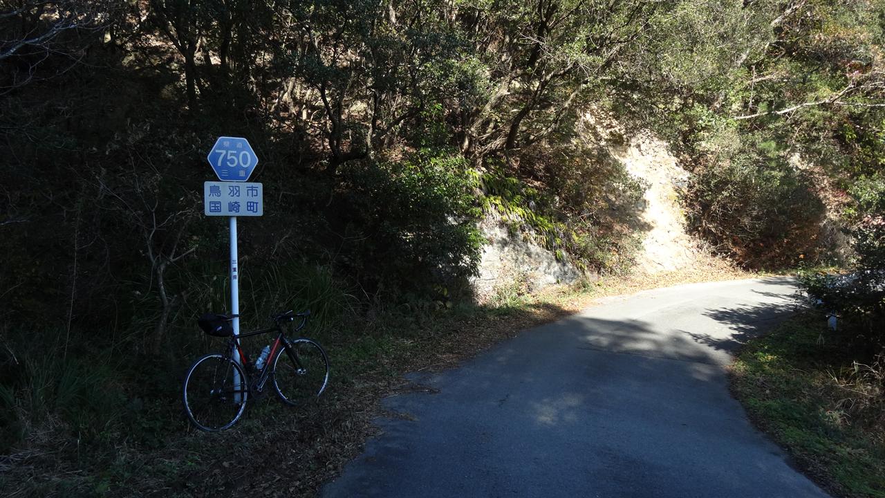 県道750号線