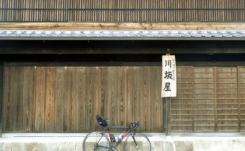 2015年版 旧東海道のじてんしゃ旅 東海道中輪栗毛(前)由比から浜松をポタポタと