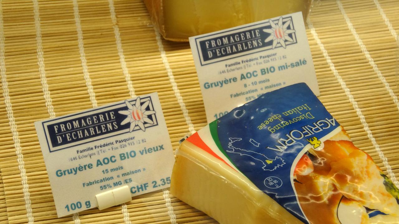グリュイエールチーズ
