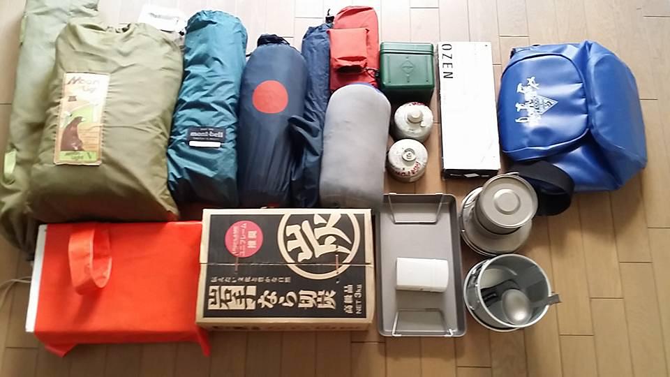 キャンプ用品一式