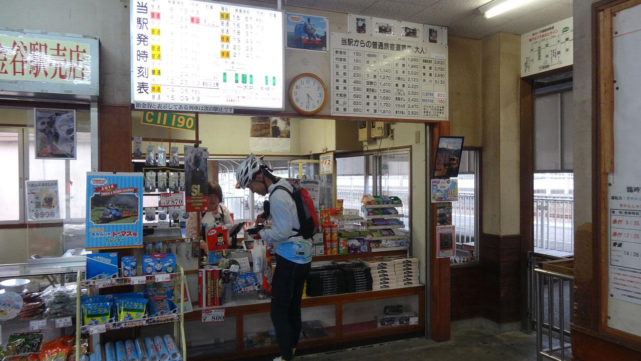 大井川鐵道金谷駅