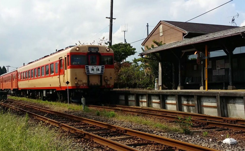 房総の小湊鉄道といすみ鉄道に沿ってサイクリング