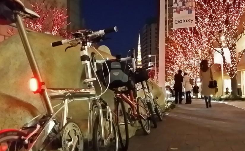 東京都心のイルミネーションをめぐるナイトライド 2015年度版