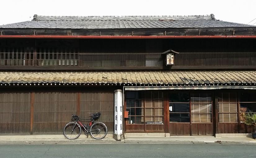 2016年版 旧東海道のじてんしゃ旅 東海道中輪栗毛(前) 浜松宿〜宮宿