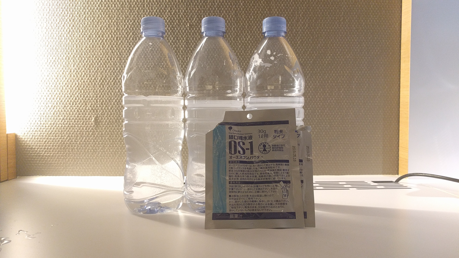 経口補水液オーエスワン
