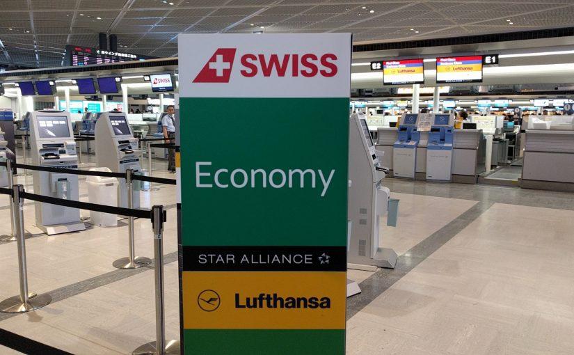スイスの湖を巡るじてんしゃの旅(3)出発編 飛行機輪行