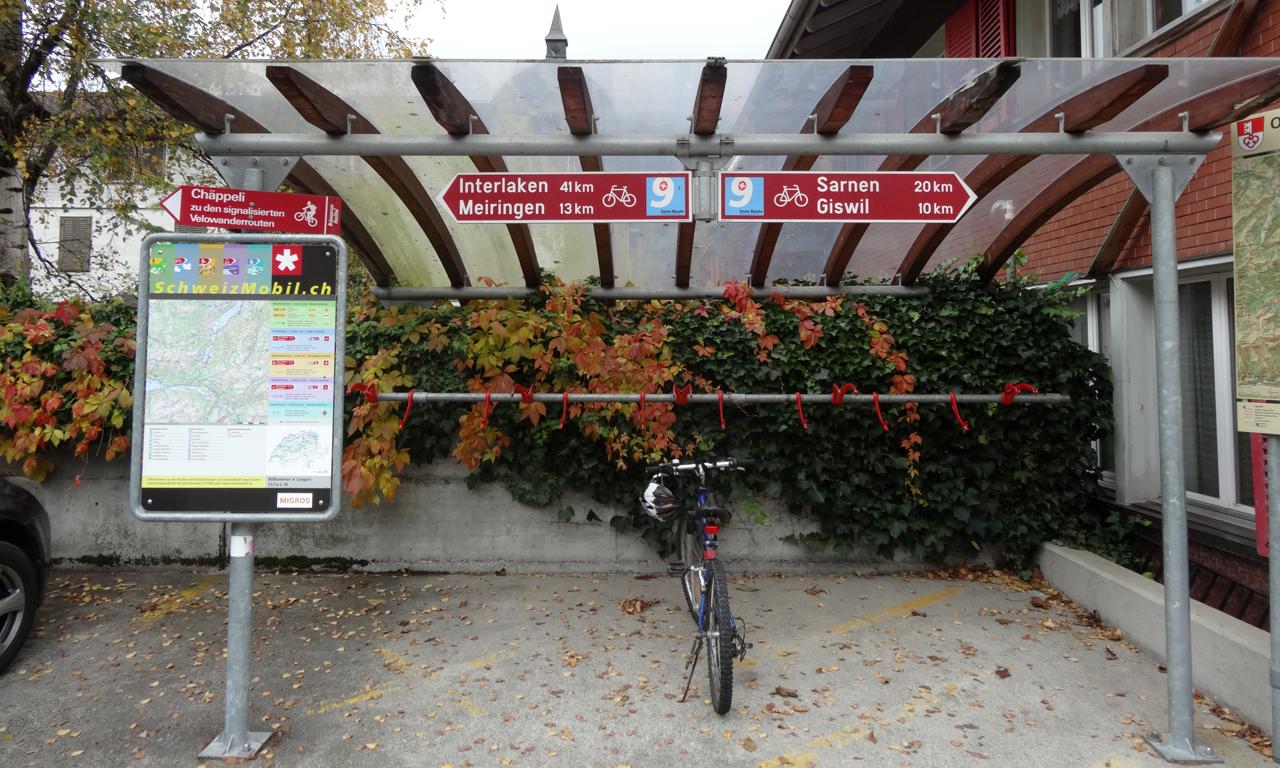 ルンゲルン(Lunern)駅