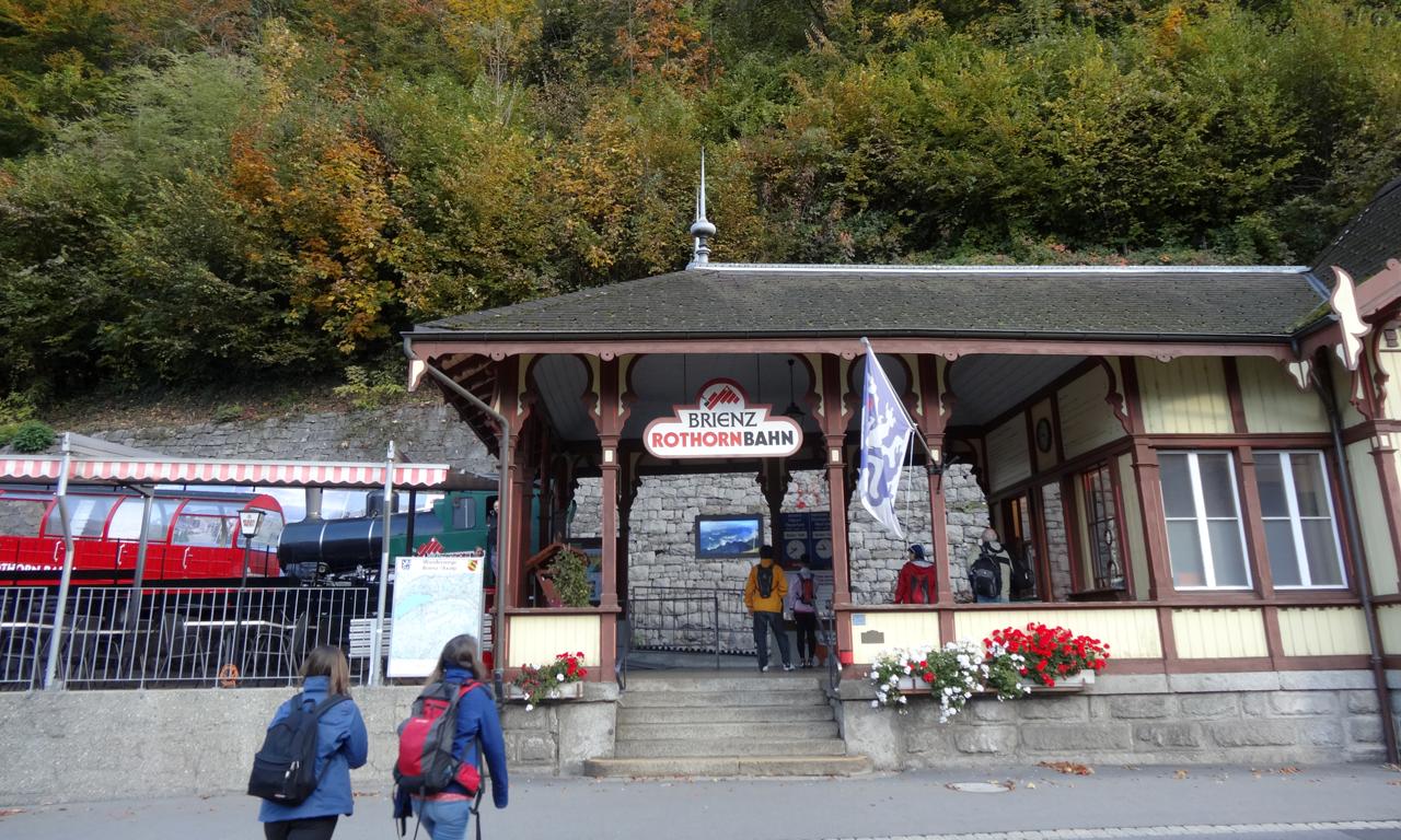 ブリエンツ・ロートホルン駅