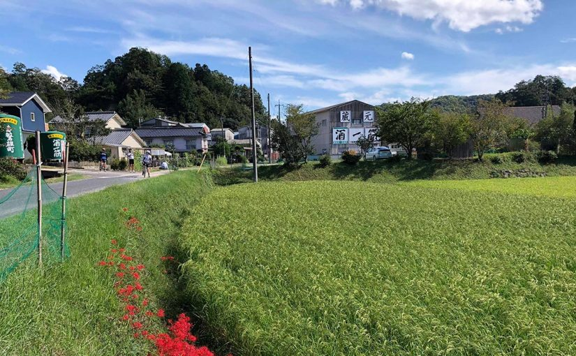 岡山県赤磐市軽部にある酒蔵を訪ねた