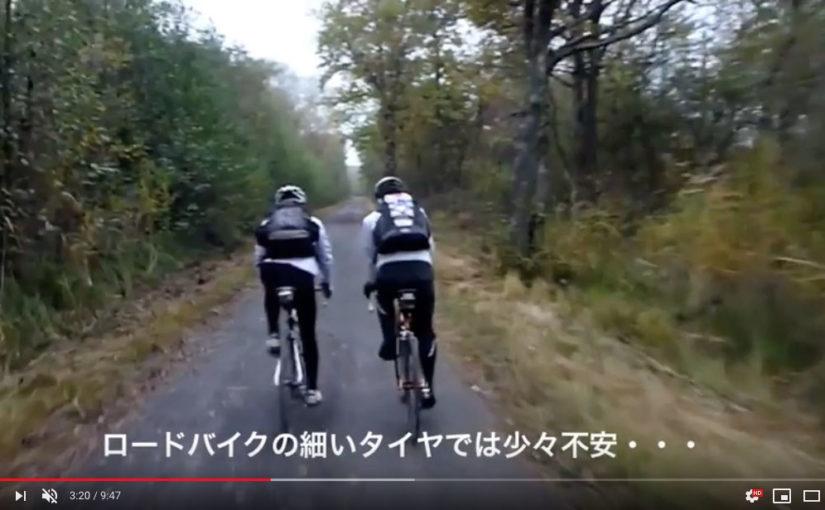 スイスモビリティ〈その5〉ベルン〜ローザンヌ YouTube動画(約10分)